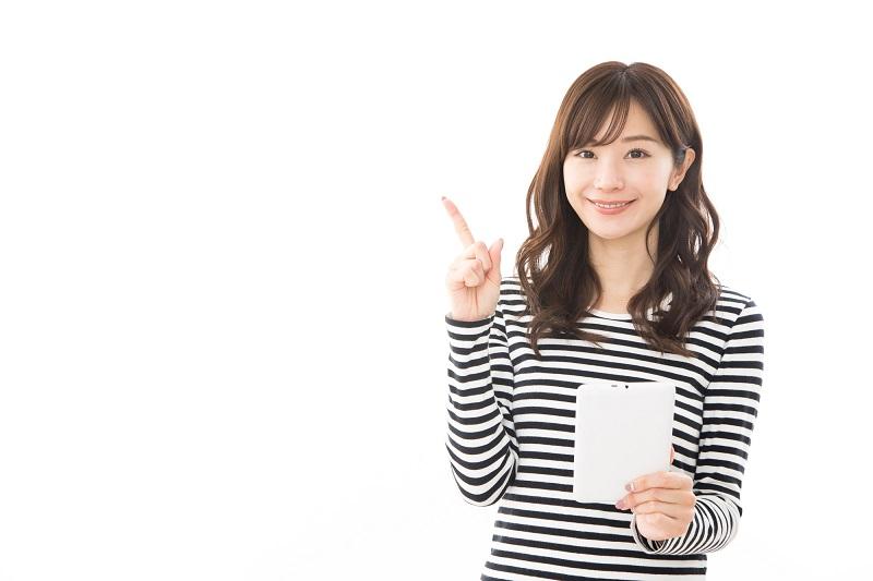 イオン銀行カードローン 増額-イオン銀行カードローンの増額について解説する女性
