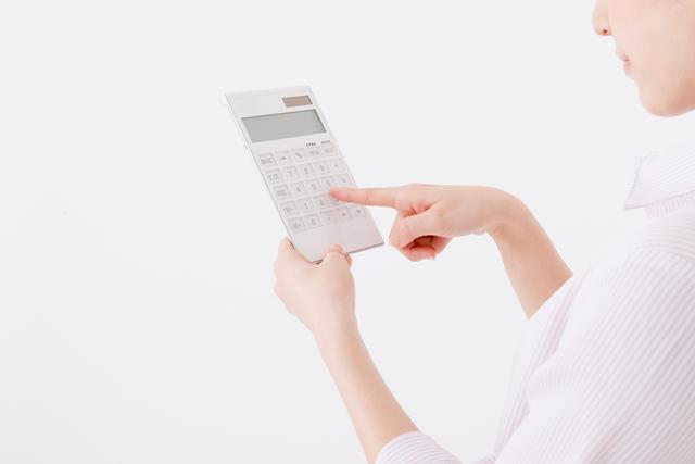 計算、お金、銀行、家計