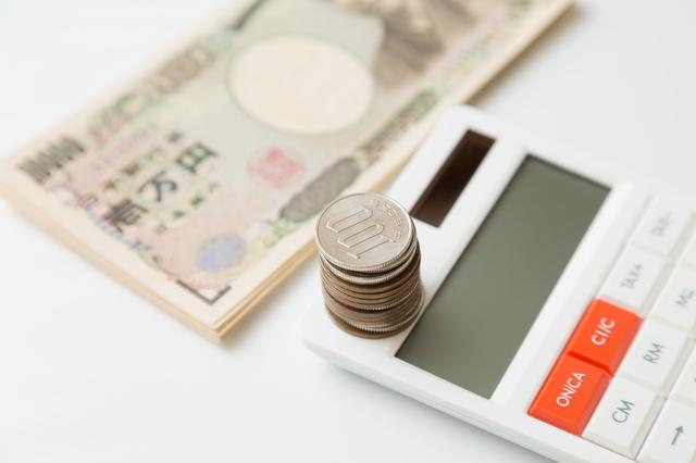 電卓、小銭、お札