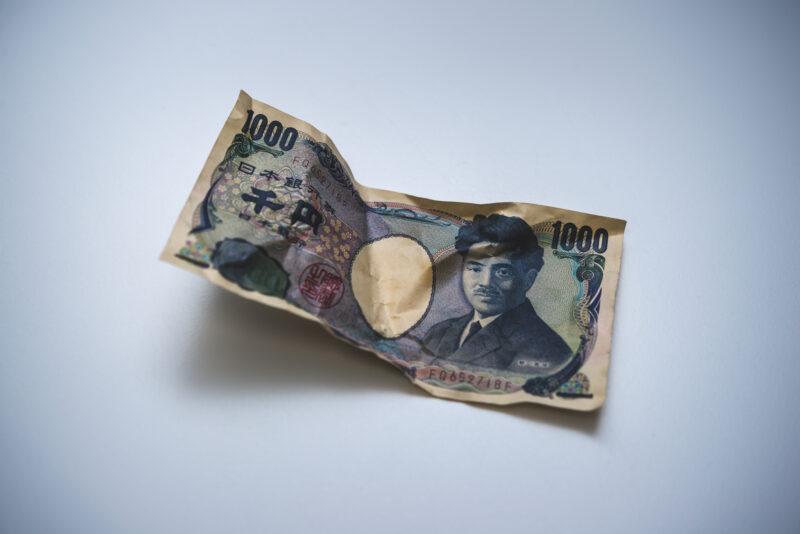 お金,お札