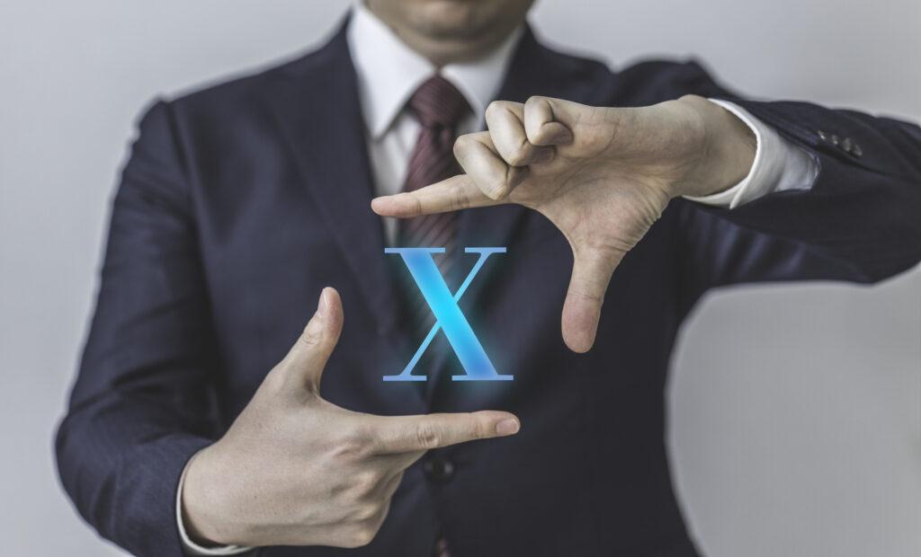 X(エックス),借金用語